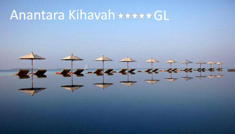 tuviajeadomicilio-hotel-anantara-kihavah-14