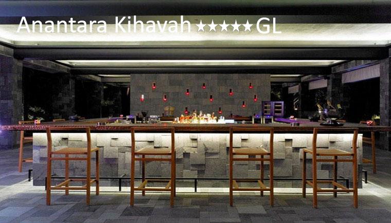 tuviajeadomicilio-hotel-anantara-kihavah-15