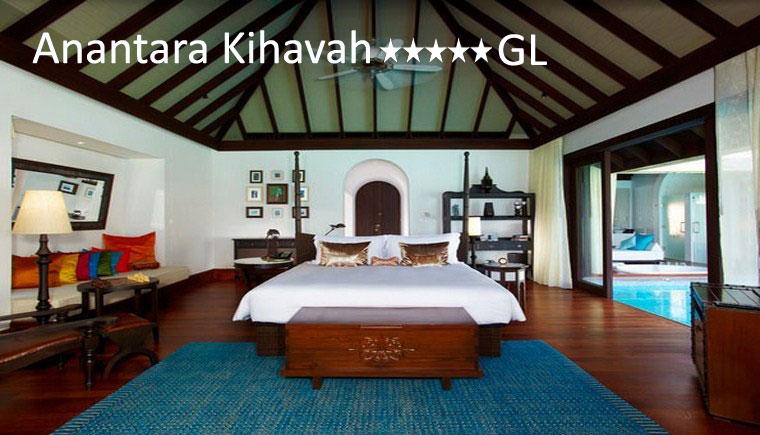 tuviajeadomicilio-hotel-anantara-kihavah-19