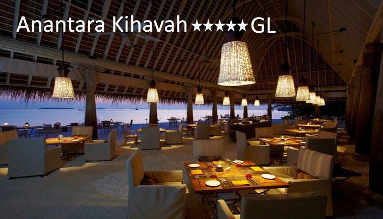 tuviajeadomicilio-hotel-anantara-kihavah-20