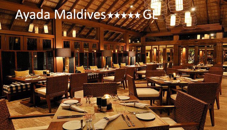 tuviajeadomicilio-hotel-ayada-maldives-05