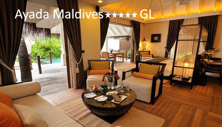 tuviajeadomicilio-hotel-ayada-maldives-10