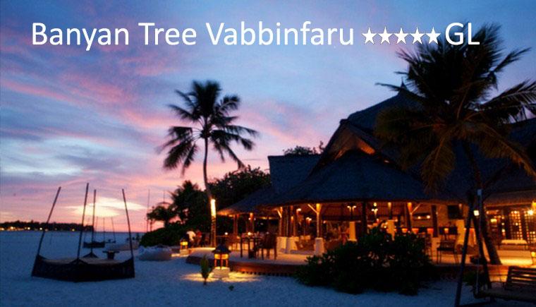 tuviajeadomicilio-hotel-banyan-tree-vabbinfaru-07