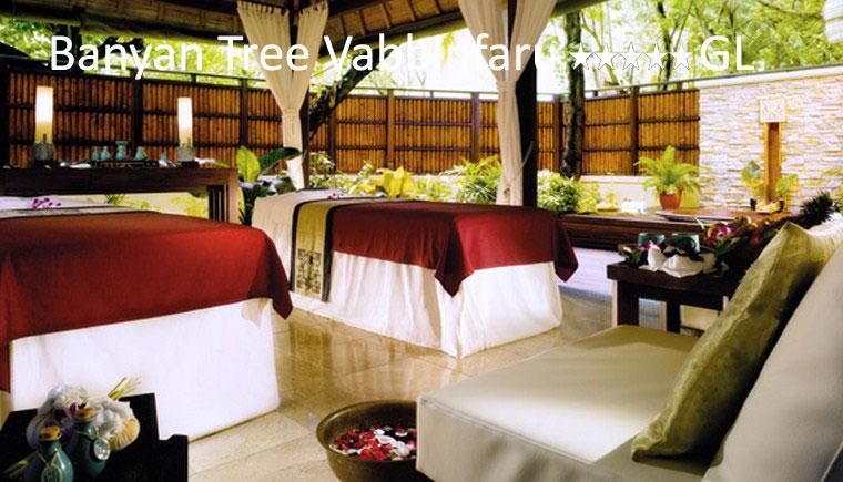 tuviajeadomicilio-hotel-banyan-tree-vabbinfaru-09