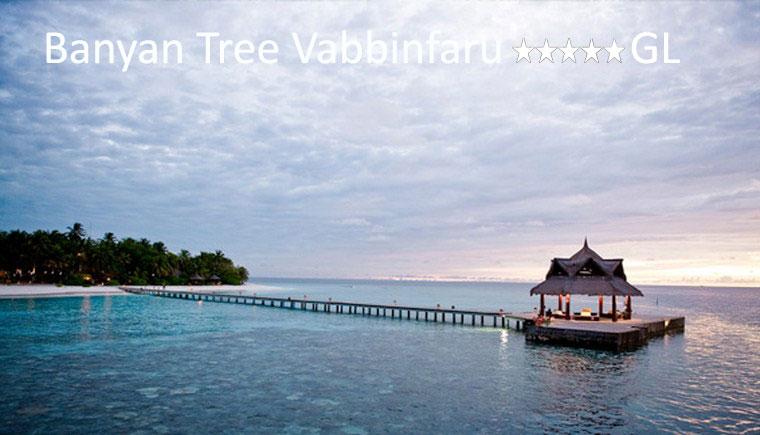 tuviajeadomicilio-hotel-banyan-tree-vabbinfaru-12