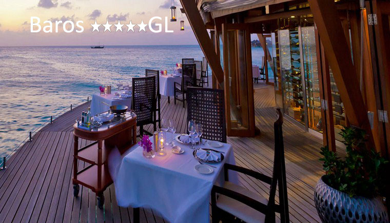 tuviajeadomicilio-hotel-baros-maldives-05