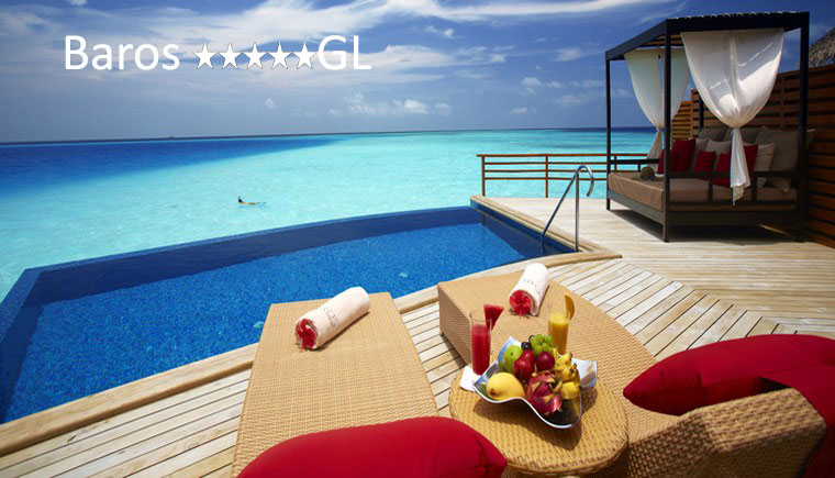 tuviajeadomicilio-hotel-baros-maldives-22
