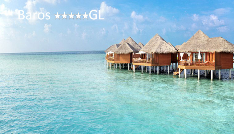 tuviajeadomicilio-hotel-baros-maldives-26