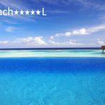 tuviajeadomicilio-hotel-lily-beach-01