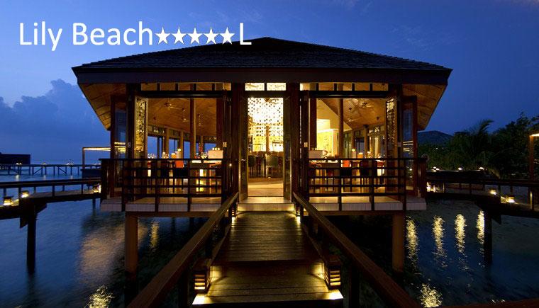 tuviajeadomicilio-hotel-lily-beach-21