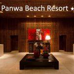 tuviajeadomicilio-hotel-phuket panwa beach resort-06