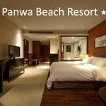 tuviajeadomicilio-hotel-phuket panwa beach resort-12