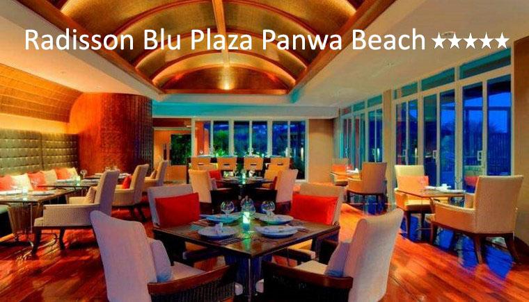 tuviajeadomicilio-hotel-radisson blu plaza at panwa beach-11