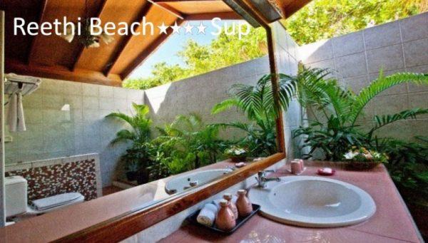 tuviajeadomicilio-hotel-reethi-beach-08-a1281cd933