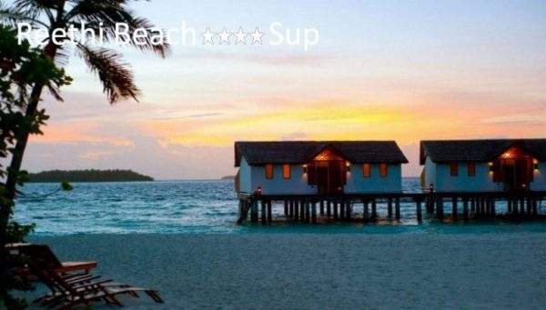 tuviajeadomicilio-hotel-reethi-beach-11-c83b3ea7d8