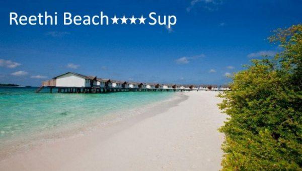 tuviajeadomicilio-hotel-reethi-beach-13-3a61795220