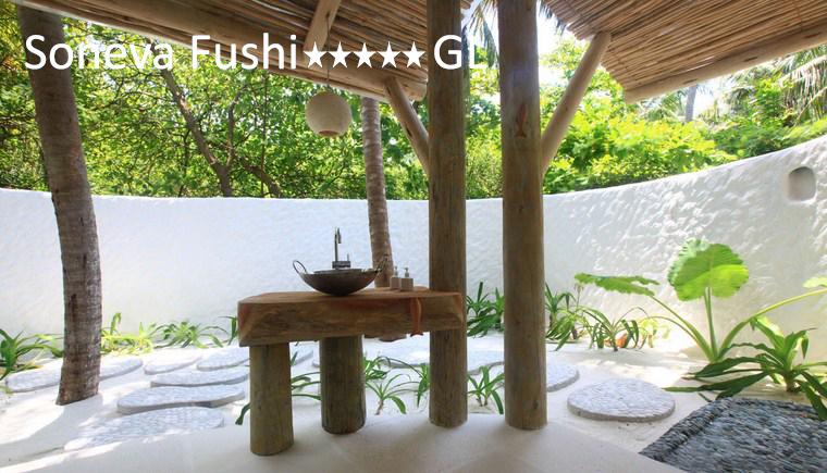 tuviajeadomicilio-hotel-soneva-fushi-16