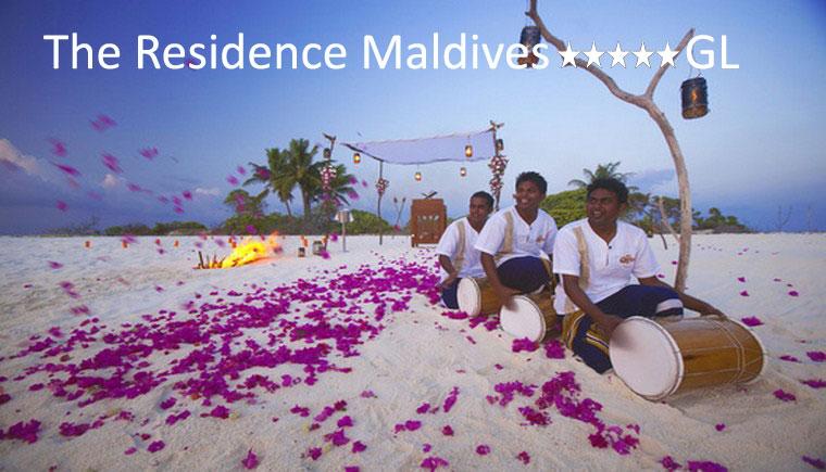 tuviajeadomicilio-hotel-the-residence-maldives-24