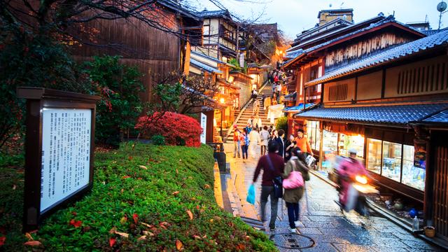 Circuito Japon : Circuito japón por libre tu viaje a domicilio especialistas en